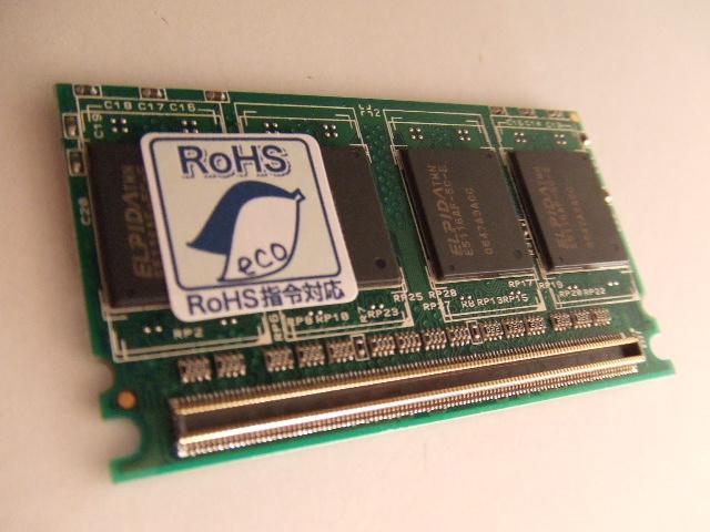 (09_06_12) MicroDIMM214pin