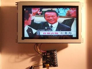 RGBコンバーター5