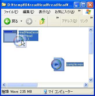 (09_08_19) ドラッグandドロップ