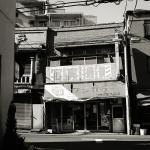 koujimaphoto