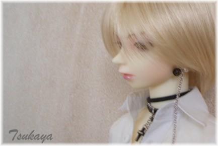 1205-tsukaya.jpg