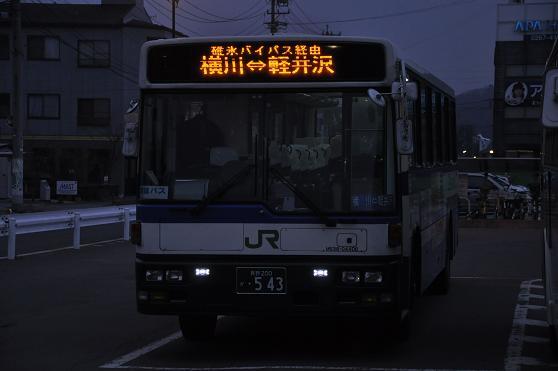 _DSC0026m.jpg