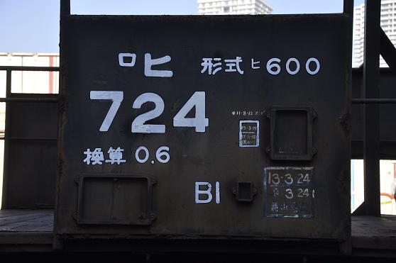 _DSC3878m.jpg