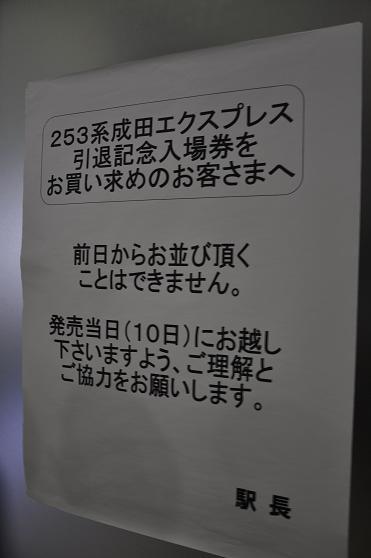 _DSC5937m.jpg