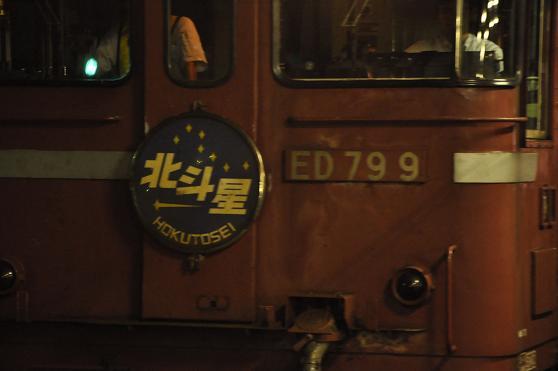 _DSC8859m.jpg