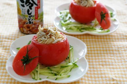 tomato2622.jpg