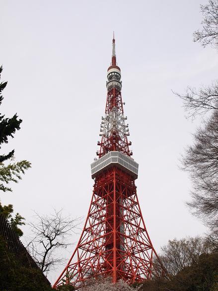東京タワーs