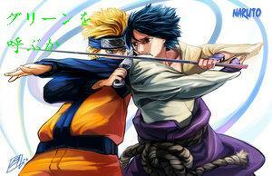 NarutoSasuke.jpg