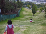 東温総合公園