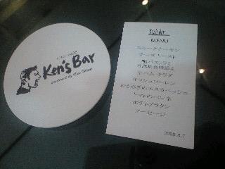 ken`s2009