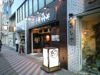tiyoda-r1.jpg