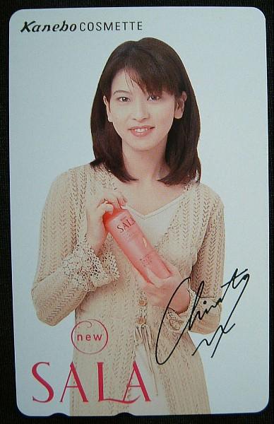 L-kanebo-sala-moritaka-chisato2.jpg