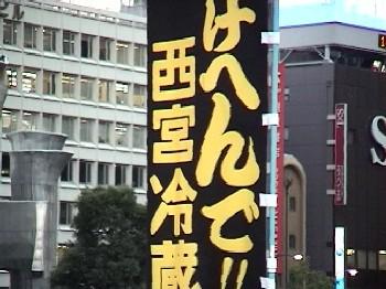 hadaka-1.jpg