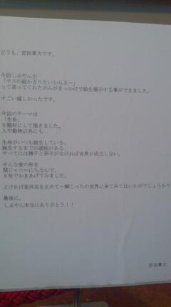 20080907140737.jpg