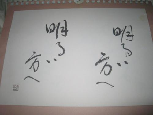 kaneko misuzu