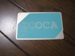 IKOCA