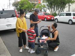 Inoue family