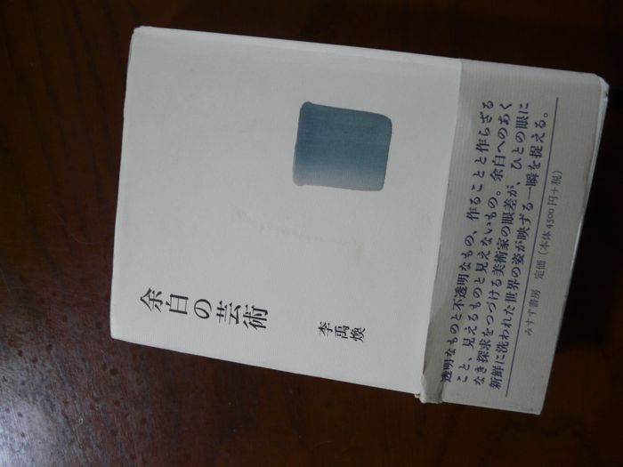 P1030693.jpg