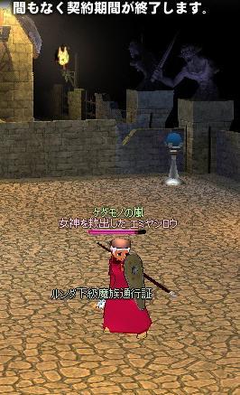 mabinogi_2005_11_26_002.jpg