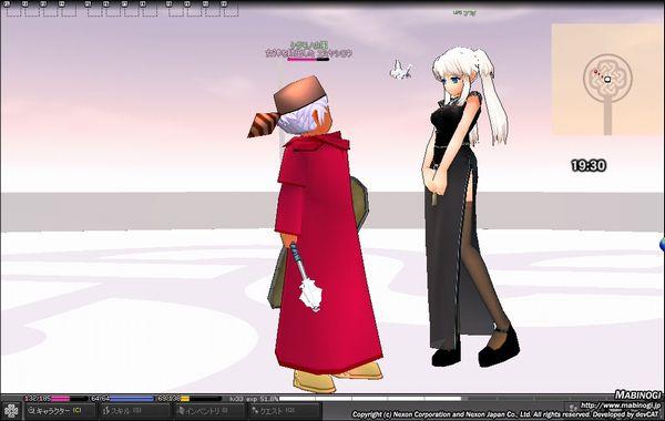 mabinogi_2005_12_08_002.jpg