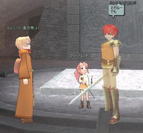 mabinogi_2005_12_09_002.jpg