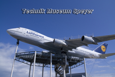 TechnikMuseum1-1kleinのコピー