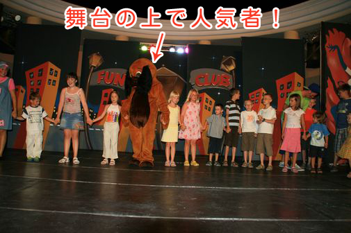 07Juli2009-05のコピー2