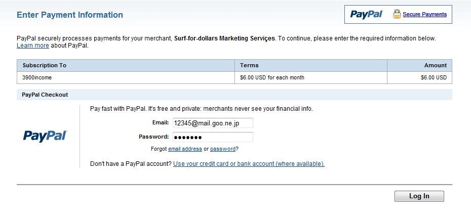 paypal_pay.jpg