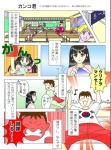 nihon0406_02.jpg
