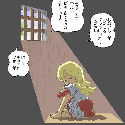 pakuri-01.png