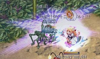 takeno002.jpg