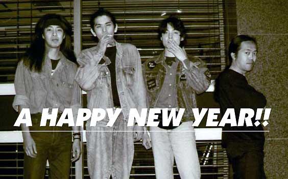 ELDRITCH_NEW_YEAR.jpg