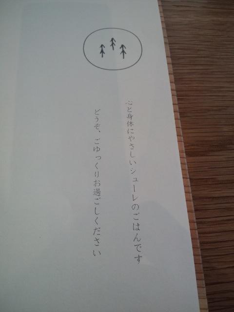 CA3F0142.jpg