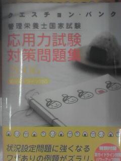 200601231327072