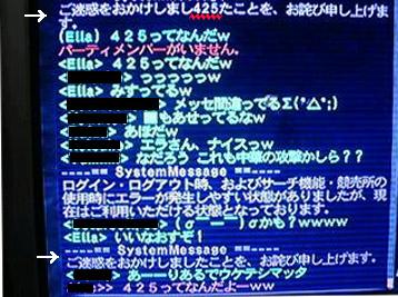 20051101215328.jpg