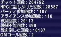 3952.jpg