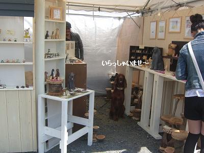益子春の陶器市2009 034-1