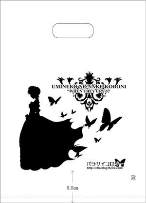 安田様印刷イメージ のコピー