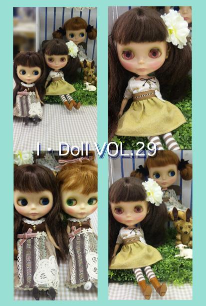 idoll29aa.jpg