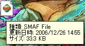 SMAF変換。