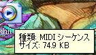 襲撃完了☆(待て
