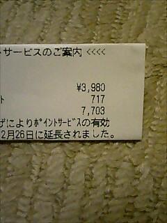20061228210654