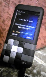 20090307195230