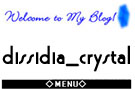 dissidia_crystal