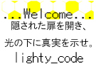 lighty_code