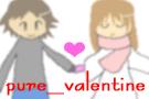 pure_valentine