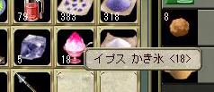20081012031333.jpg