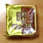 blog_geppei2.jpg