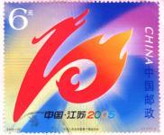 blog_stamp1.jpg