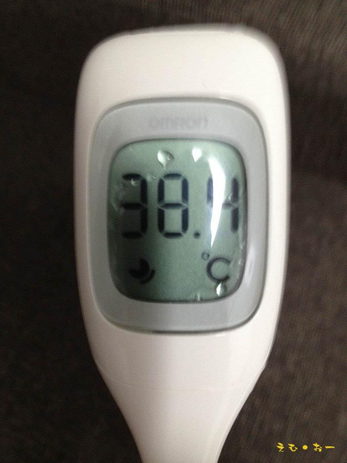 体温4-4b
